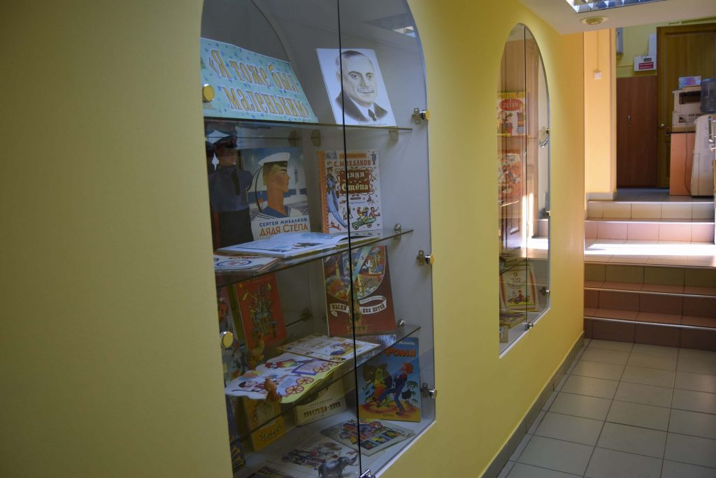 Выставка книги Михалков Иркутская областная детская библиотека им. Марка Сергеева