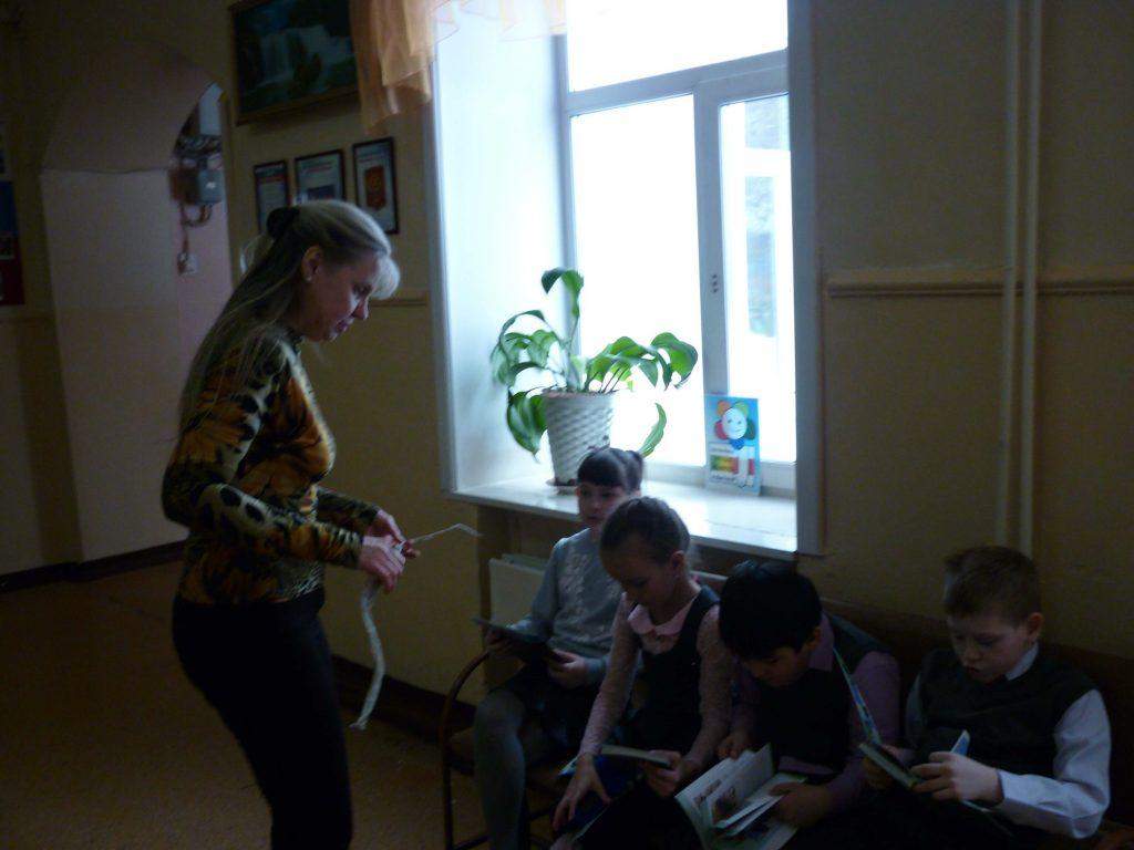 Майя Тропина Литературная студия Иркутская областная детская библиотека им. Марка Сергеева