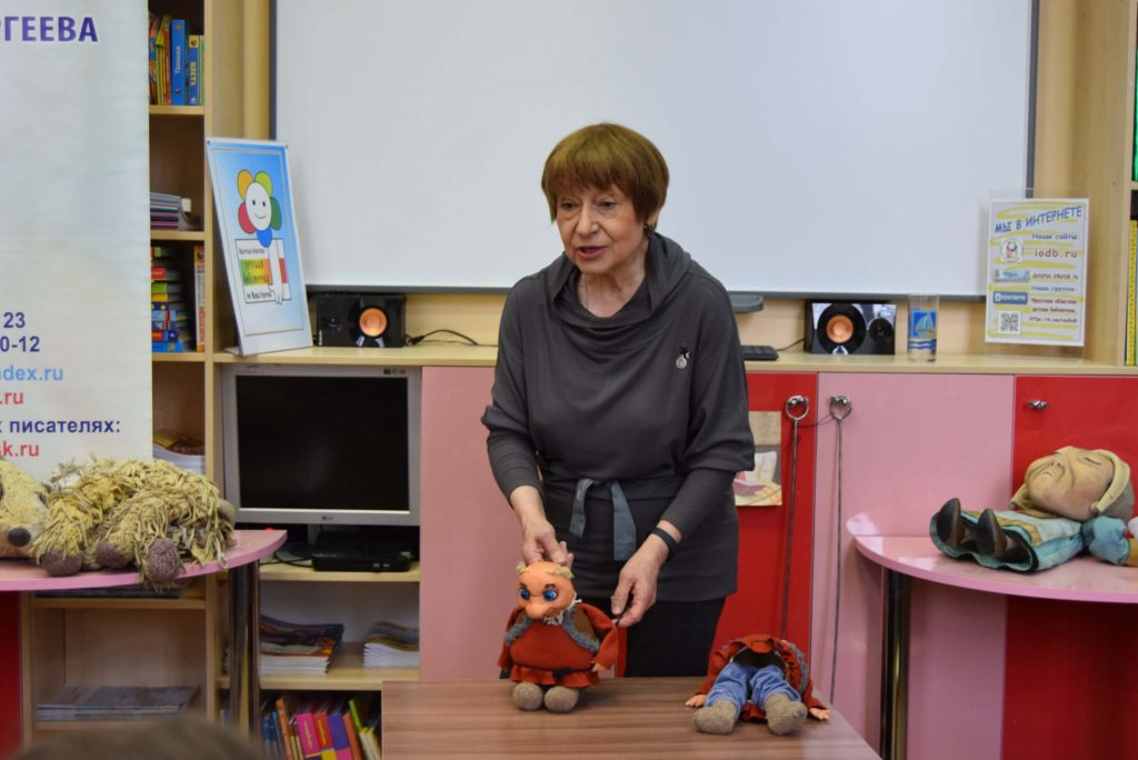 Любовь Леви куклы Иркутская областная детская библиотека им. Марка Сергеева
