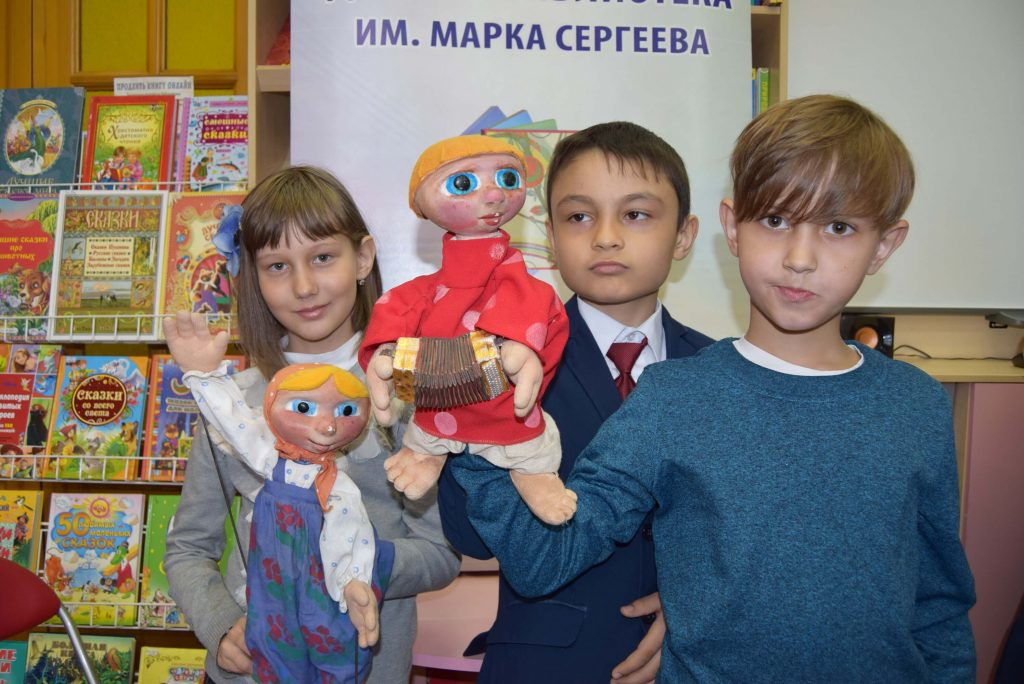 Дети куклы Иркутская областная детская библиотека им. Марка Сергеева