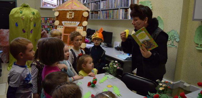 Библиосумерки-2017 Иркутская областная детская библиотека им. Марка Сергеева