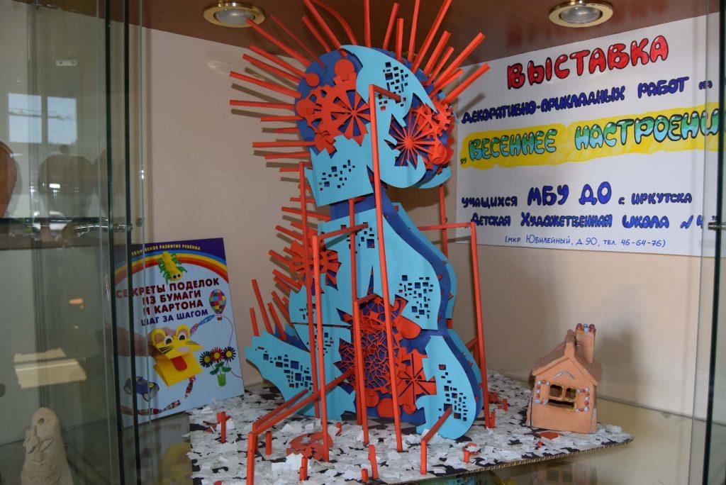 Поделки Иркутская областная детская библиотека им. Марка Сергеева