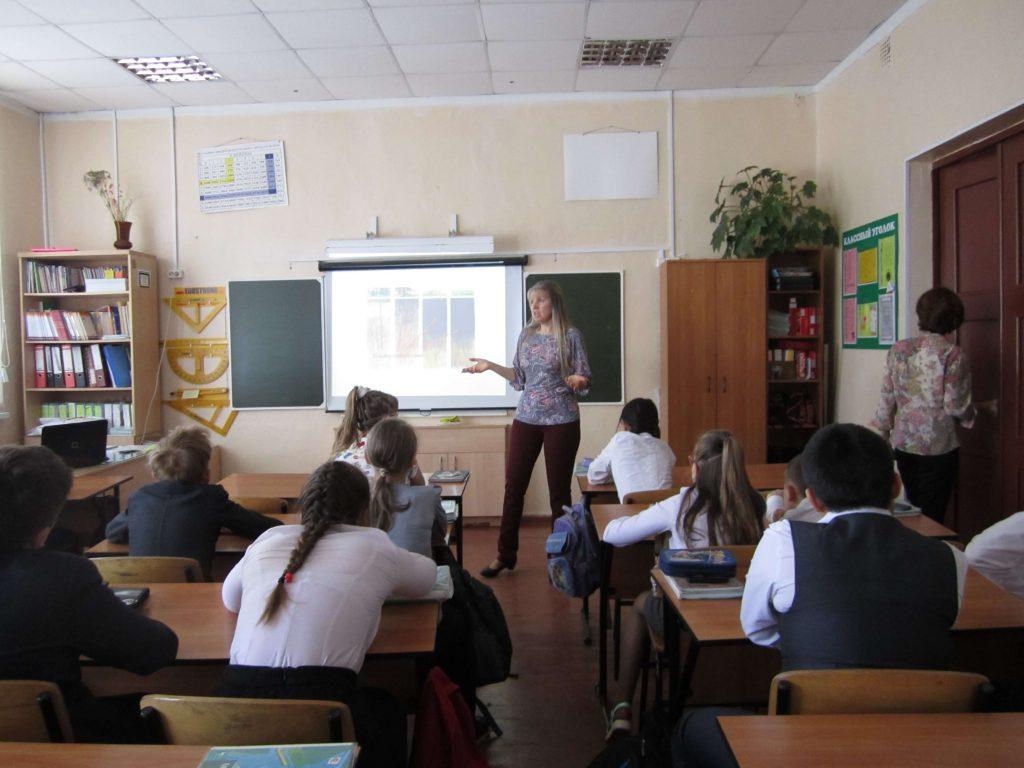Майя Тропина Читатели Дети Иркутская областная детская библиотека им. Марка Сергеева