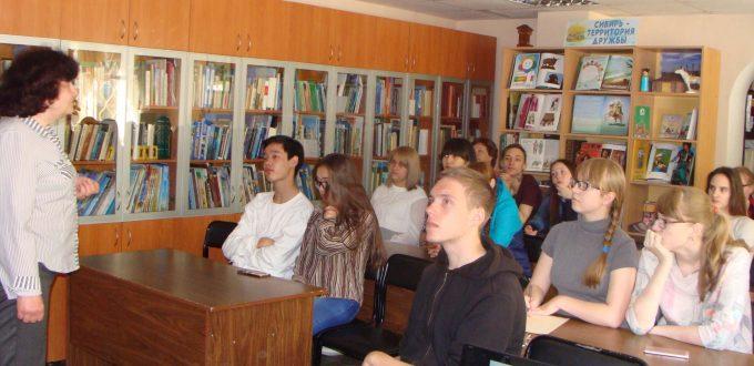 Иркутская областная детская библиотека им. Марка Сергеева Израиль