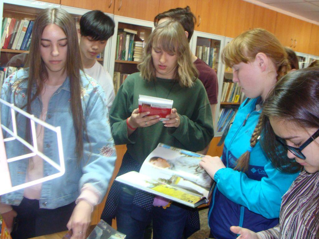 Педколледж Иркутская областная детская библиотека им. Марка Сергеева Израиль
