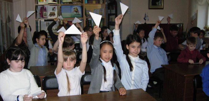 Письма-треугольники Иркутская областная детская библиотека им. Марка Сергеева