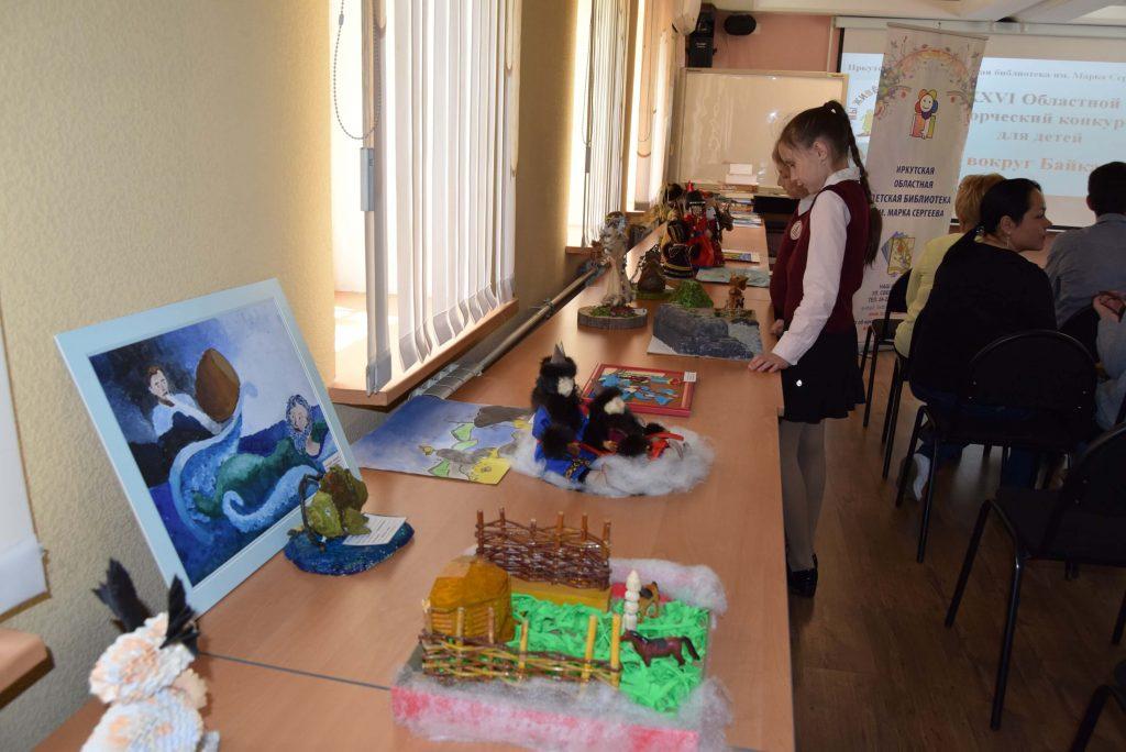 Победители XXVI Областного творческого конкурса для детей «Мы живём вокруг Байкала» Иркутская областная детская библиотека им. Марка Сергеева