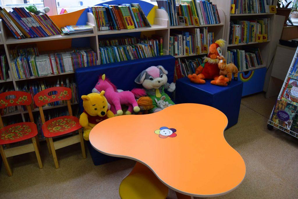 Книги Игрушки Иркутская областная детская библиотека имени Марка Сергеева