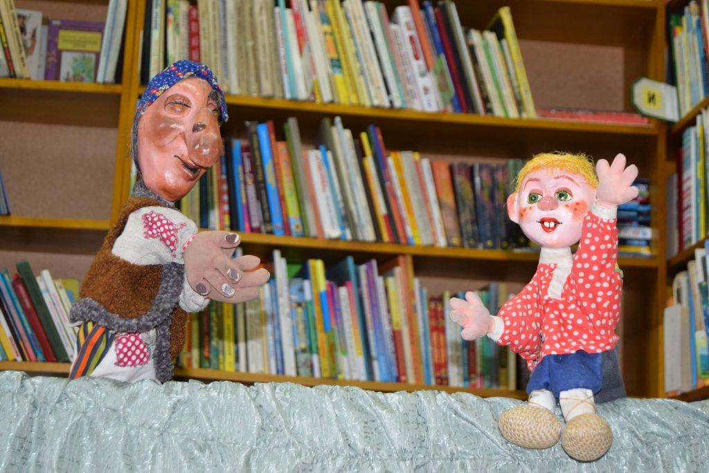 Куклы Баба-яга Иркутская областная детская библиотека имени Марка Сергеева