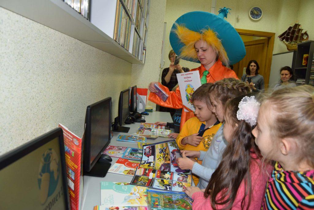 Читатели Дети Иркутская областная детская библиотека имени Марка Сергеева