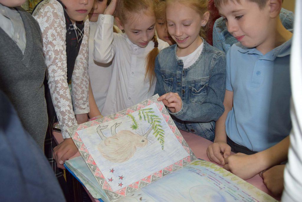 Дети Книга Байкал - вокруг света Иркутская областная детская библиотека им. Марка Сергеева