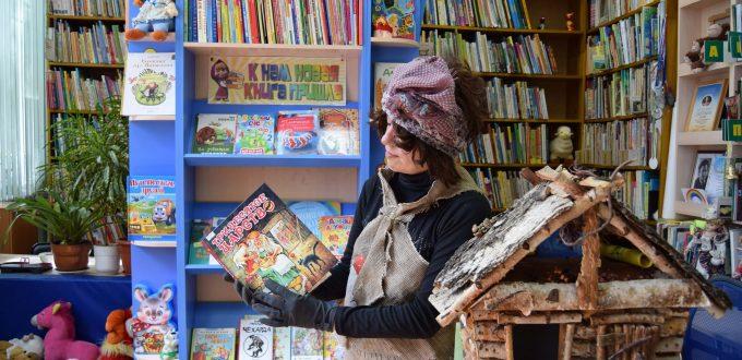Книги Баба-яга Иркутская областная детская библиотека им. Марка Сергеева
