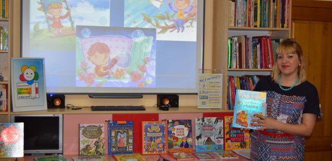 Книги Читатели Иркутская областная детская библиотека им. Марка Сергеева