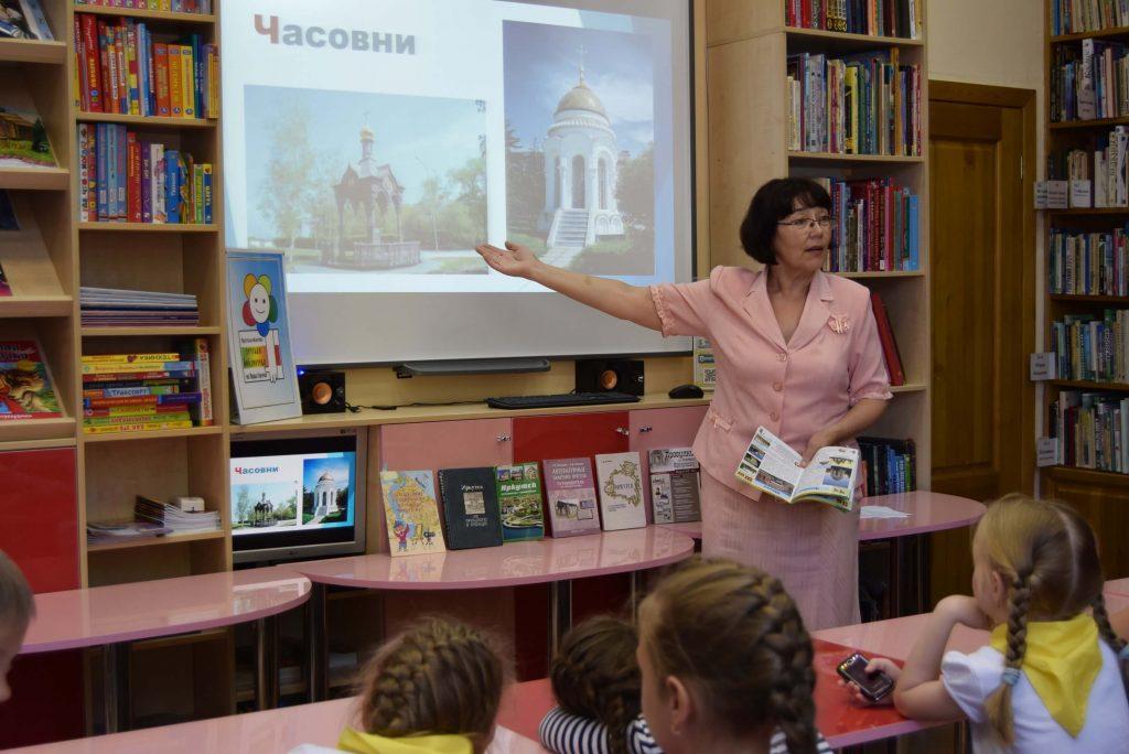 Достопримечательности Иркутска Иркутская областная детская библиотека им. Марка Сергеева