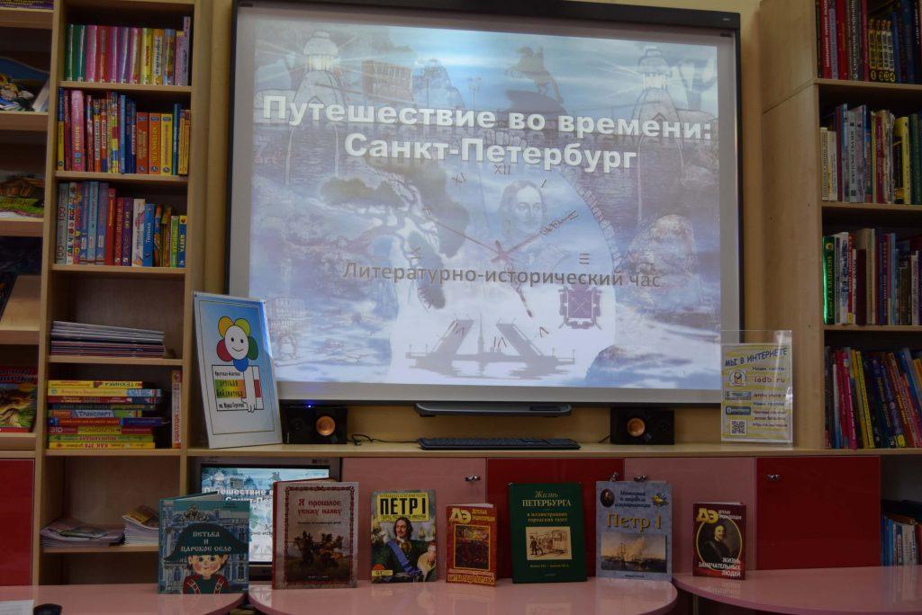 Санкт-Петербург Книги Иркутская областная детская библиотека им. Марка Сергеева