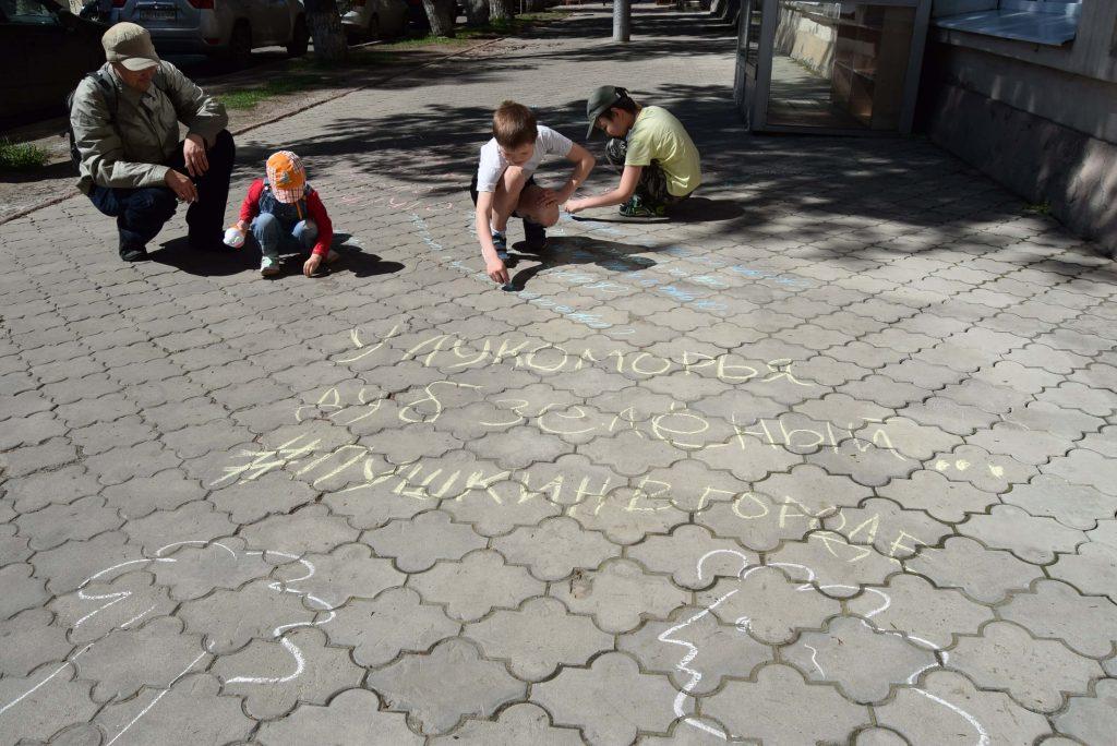 Дети Пушкин Иркутская областная детская библиотека имени Марка Сергеева #пушкинвгороде