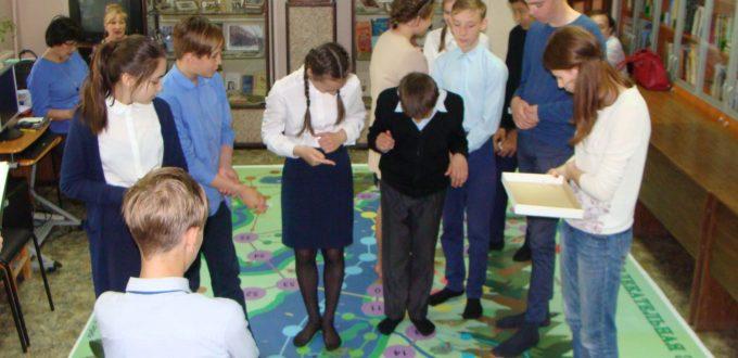Читатели Напольная экоигра о Байкале Иркутская областная детская библиотека им. Марка Сергеева