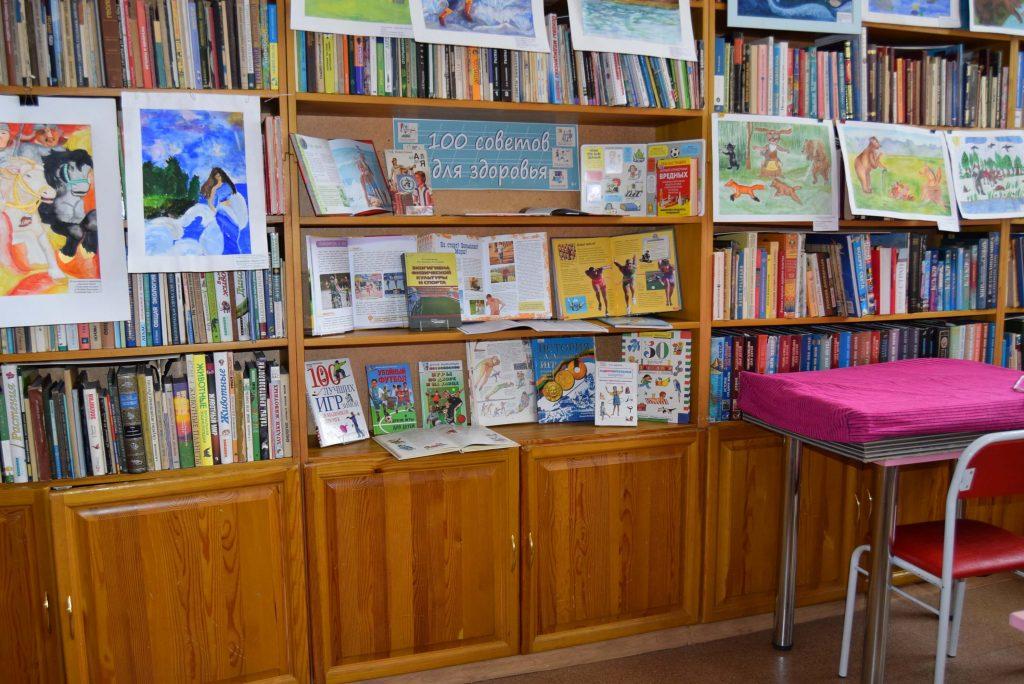 Книги Выставка Иркутская областная детская библиотека им. Марка Сергеева