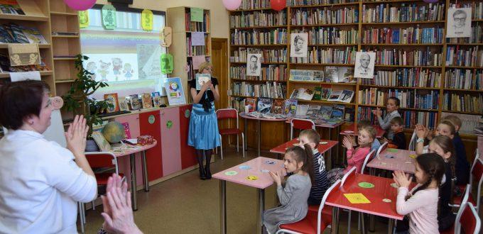 Дети Иркутская областная детская библиотека им. Марка Сергеева День знаний