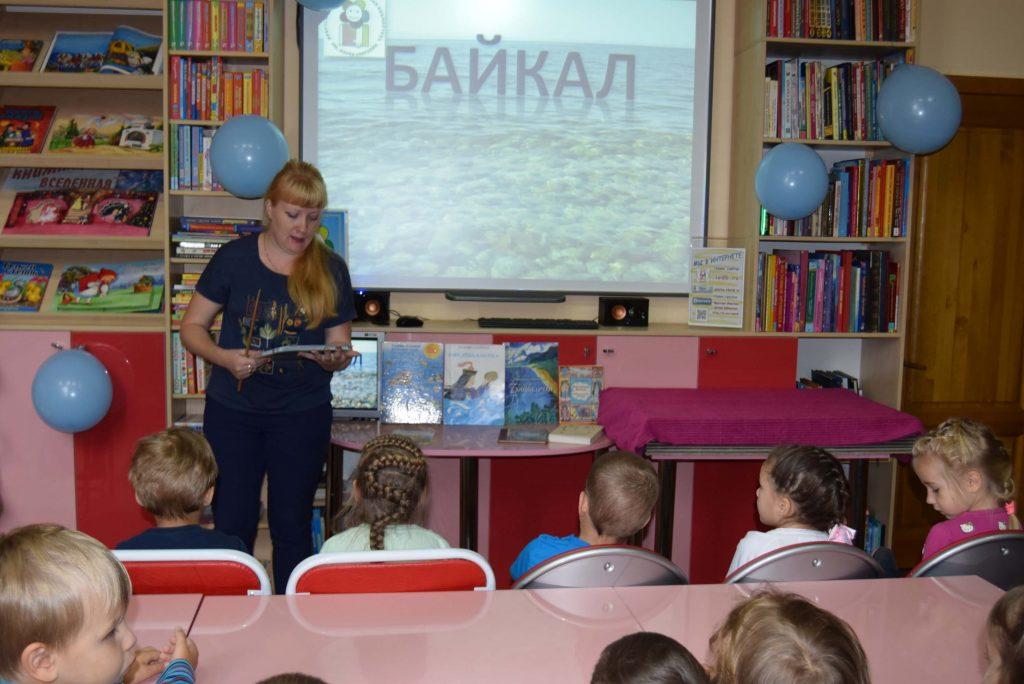 Дети #проБайкалчитай Иркутская областная детская библиотека им. Марка Сергеева