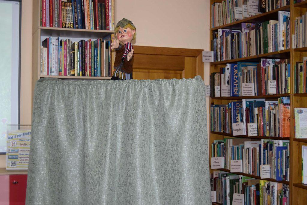 Кукла Книги Иркутская областная детская библиотека им. Марка Сергеева