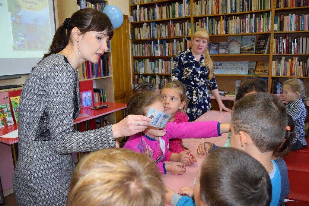 читатели писатель Елена Викторовна Кармадонова Иркутская областная детская библиотека им. Марка Сергеева