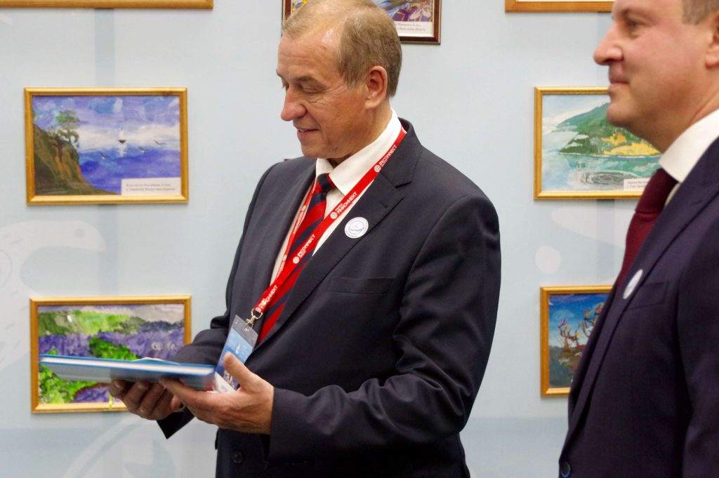 книга-кругосветка «Байкал – вокруг света» Сергей Левченко