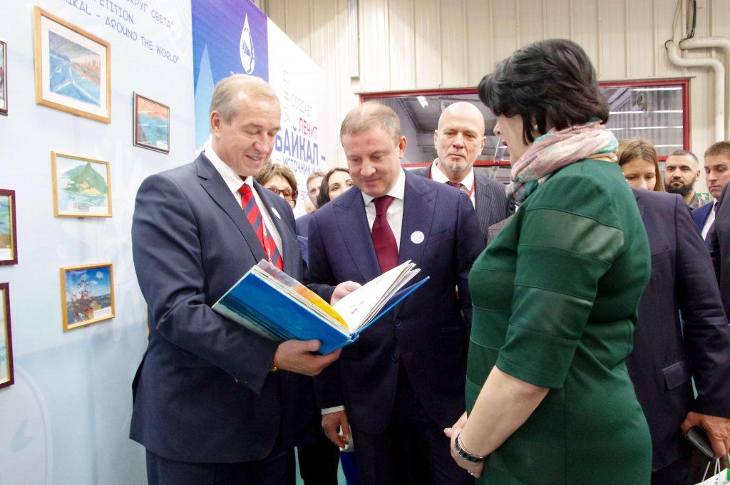 книга-кругосветка «Байкал – вокруг света»