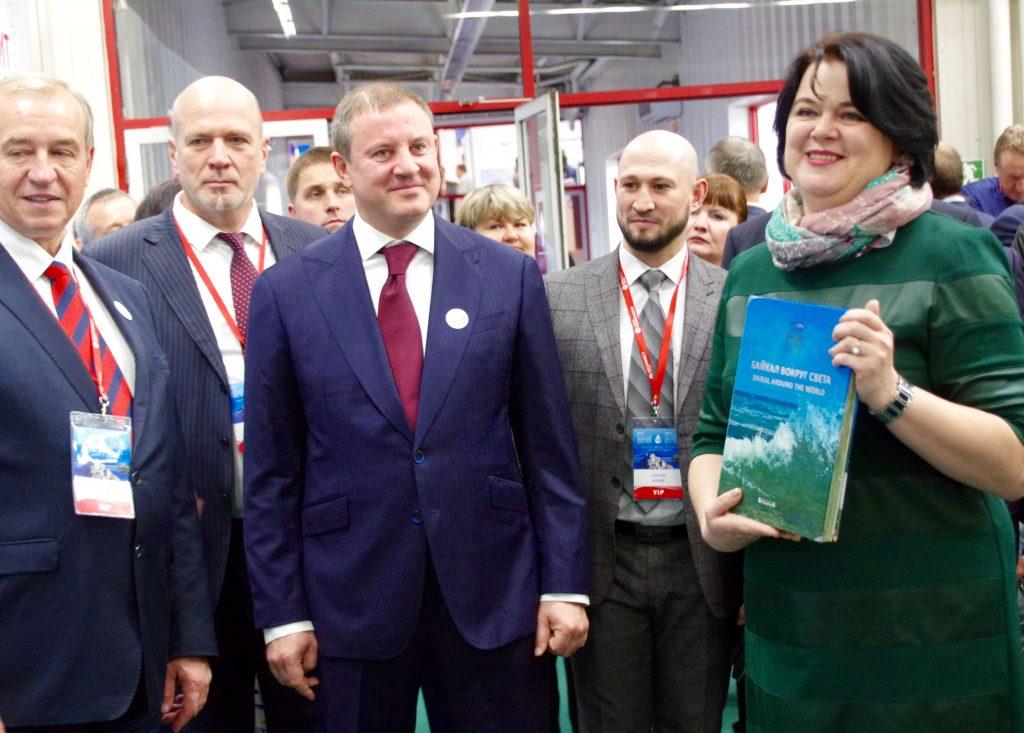 книга-кругосветка «Байкал – вокруг света» Директор Яна Гавриш губернатор Сергей Левченко