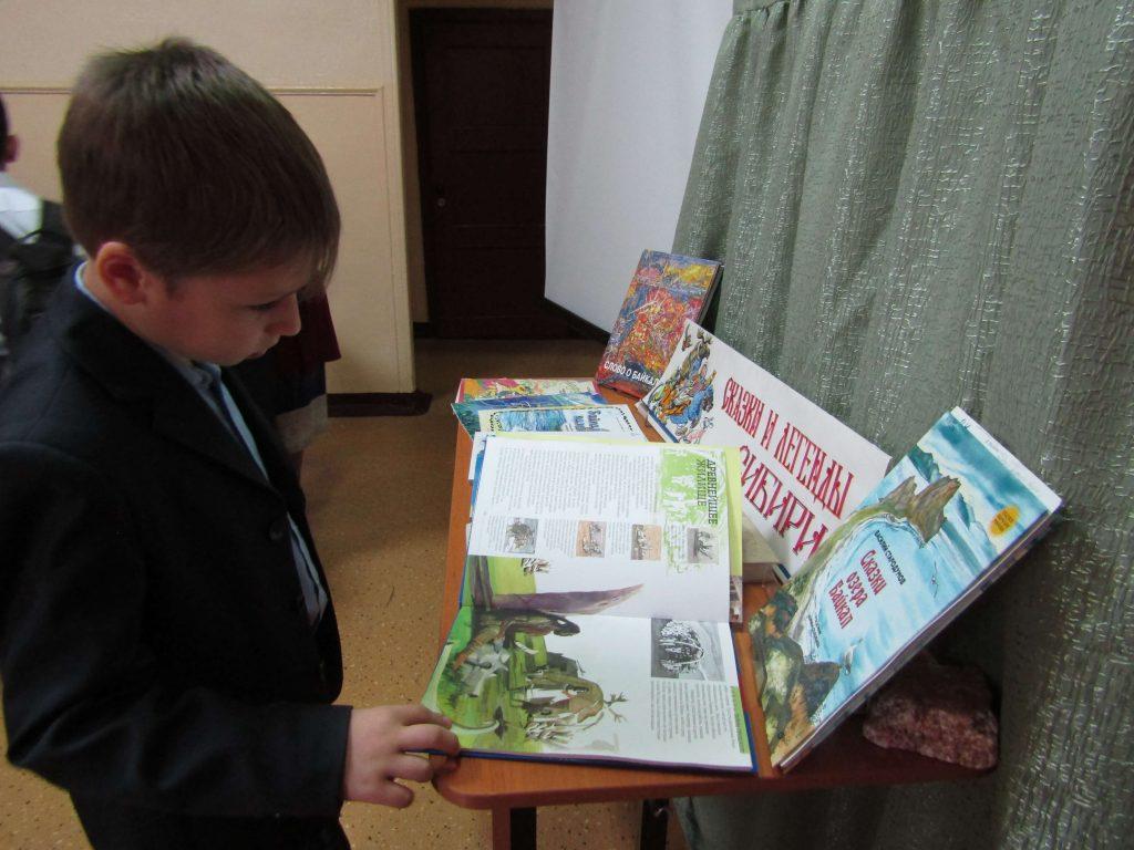 #проБайкалчитай Иркутская областная детская библиотека им. Марка Сергеева