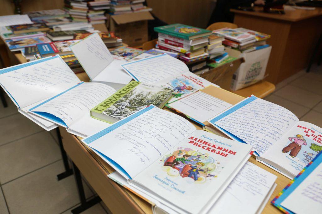Акция Книга раскрывает мир