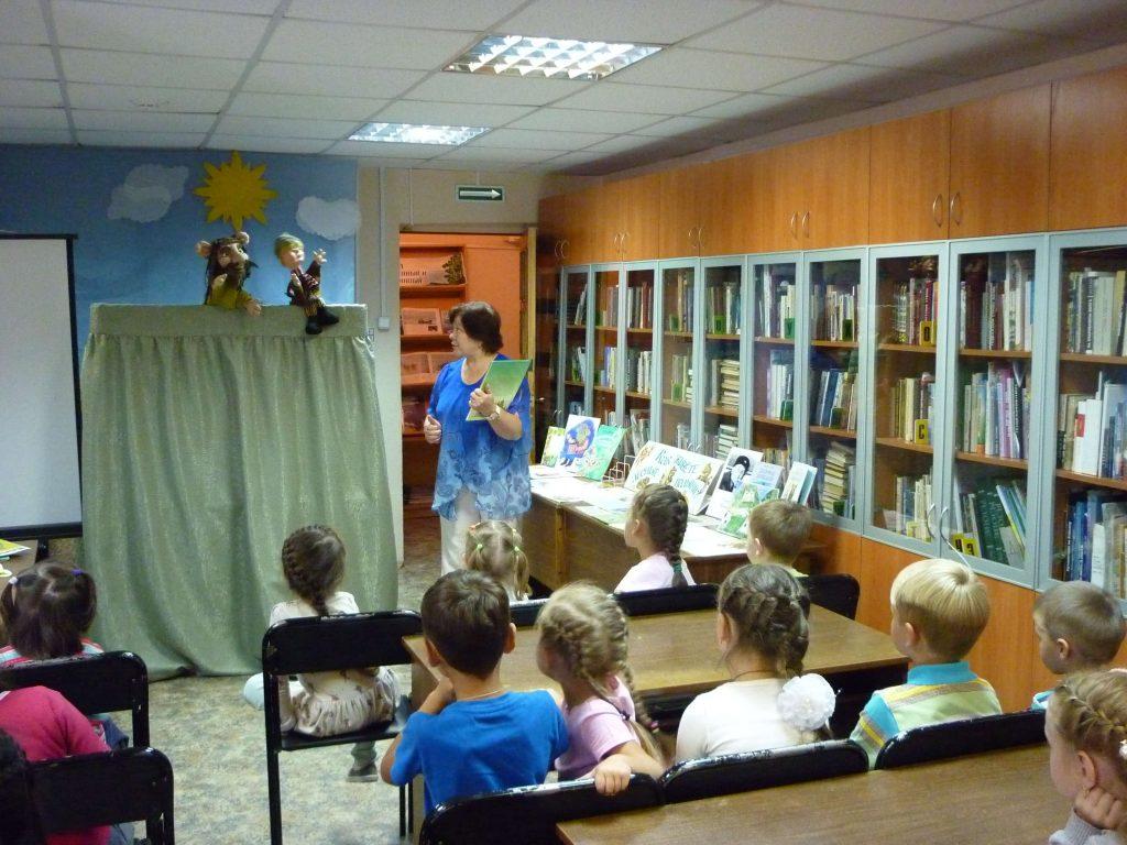 Дети Куклы Читатели Иркутская областная детская библиотека им. Марка Сергеева