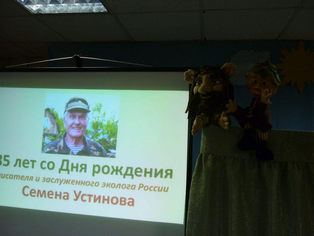 Куклы Иркутская областная детская библиотека им. Марка Сергеева