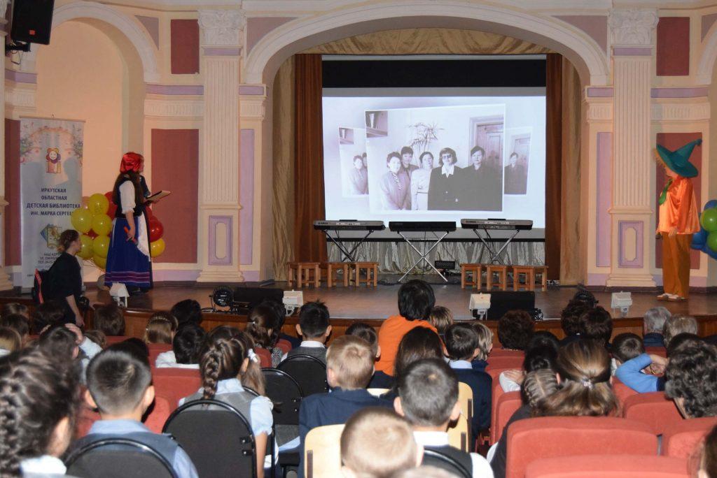 Люди Зал Сцена Экран Иркутская областная детская библиотека имени Марка Сергеева 60-летие библиотеки