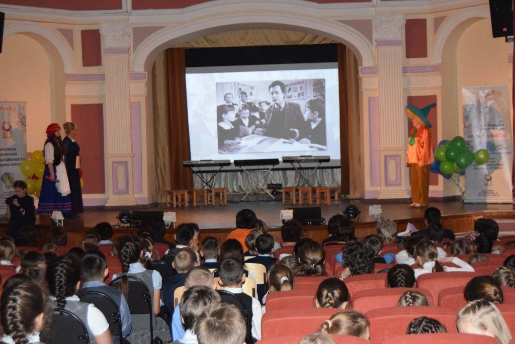 Люди Сцена Кинохроника Иркутская областная детская библиотека имени Марка Сергеева 60-летие библиотеки