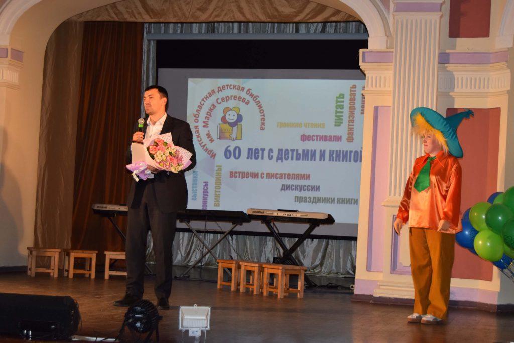 Руслан Дячук Сцена Иркутская областная детская библиотека имени Марка Сергеева 60-летие библиотеки