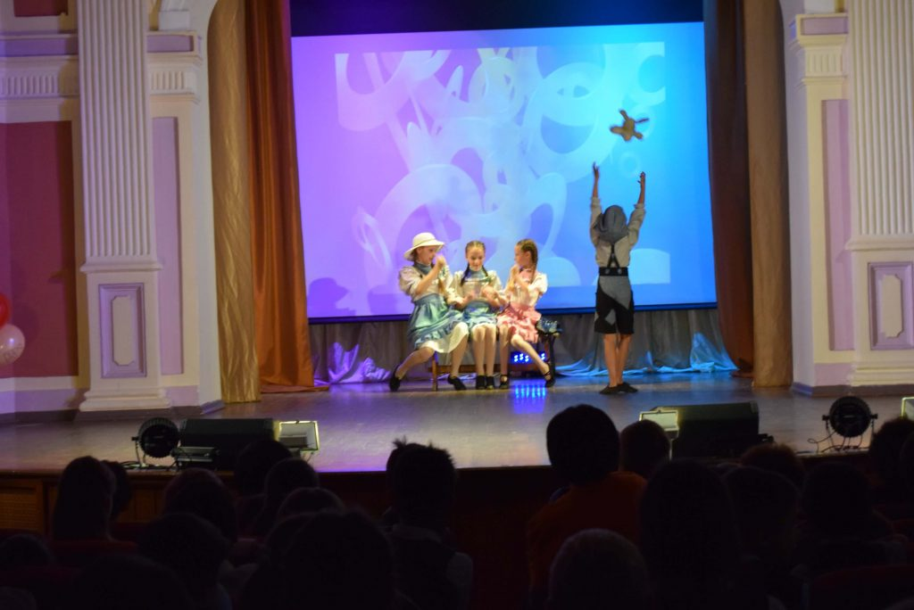 Дети Сцена Иркутская областная детская библиотека имени Марка Сергеева 60-летие библиотеки