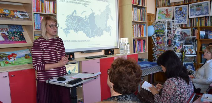 Татьяна Дрыжова Иркутская областная детская библиотека имени Марка Сергеева