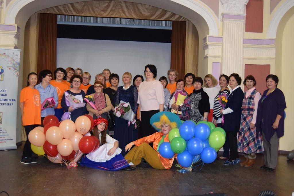 60 лет библиотеке Работники Иркутская областная детская библиотека имени Марка Сергеева