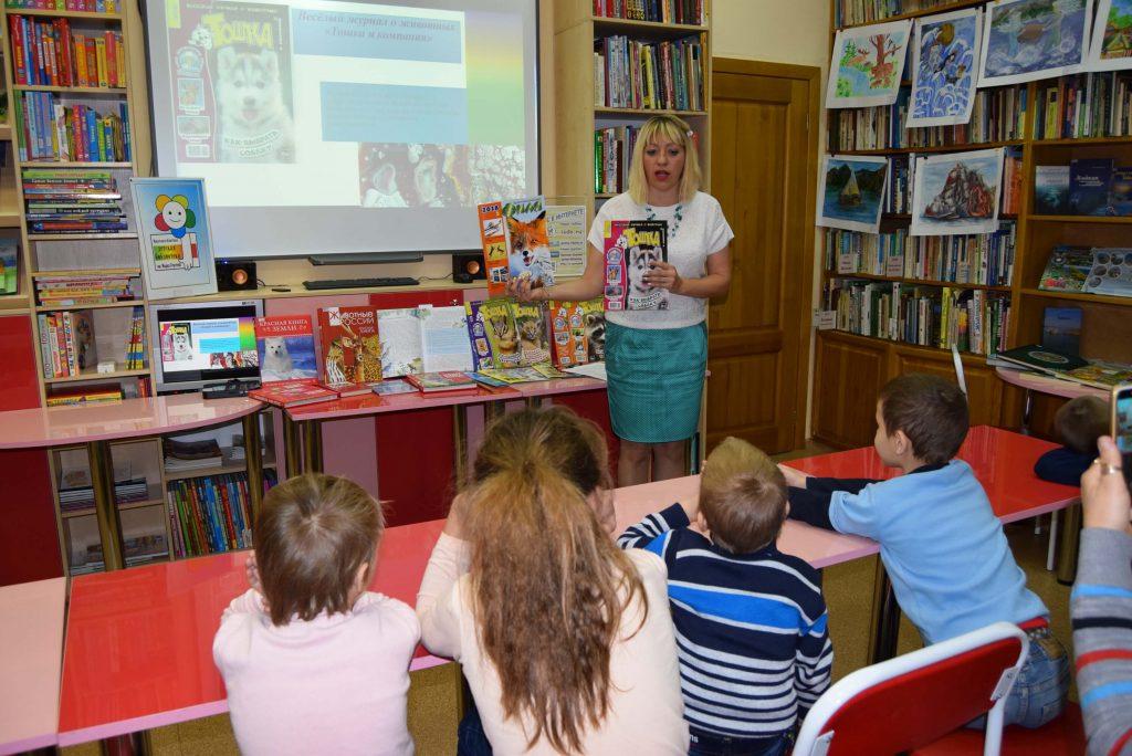 читатели Иркутская областная детская библиотека им. Марка Сергеева