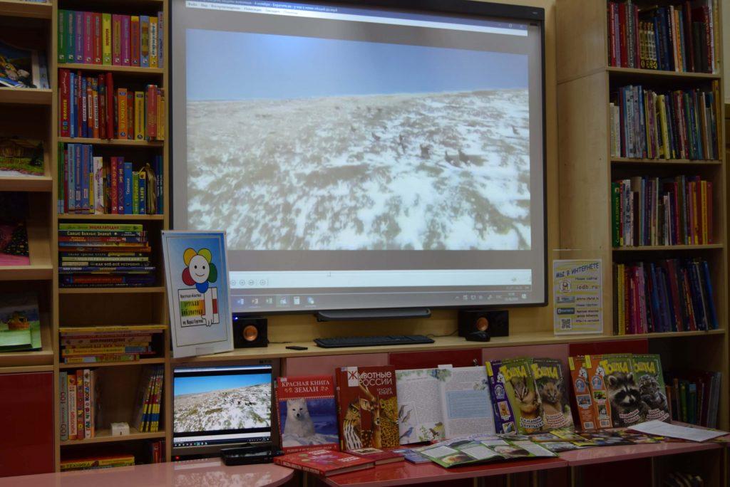 книги экран Иркутская областная детская библиотека им. Марка Сергеева