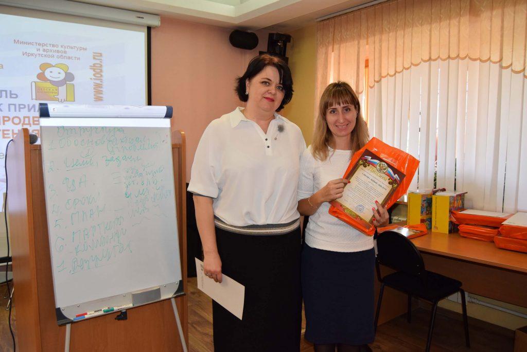 Люди Награждение Фестиваль Иркутская областная детская библиотека имени Марка Сергеева
