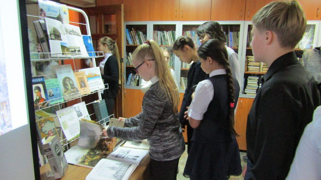 читатели дети Иркутская областная детская библиотека им. Марка Сергеева