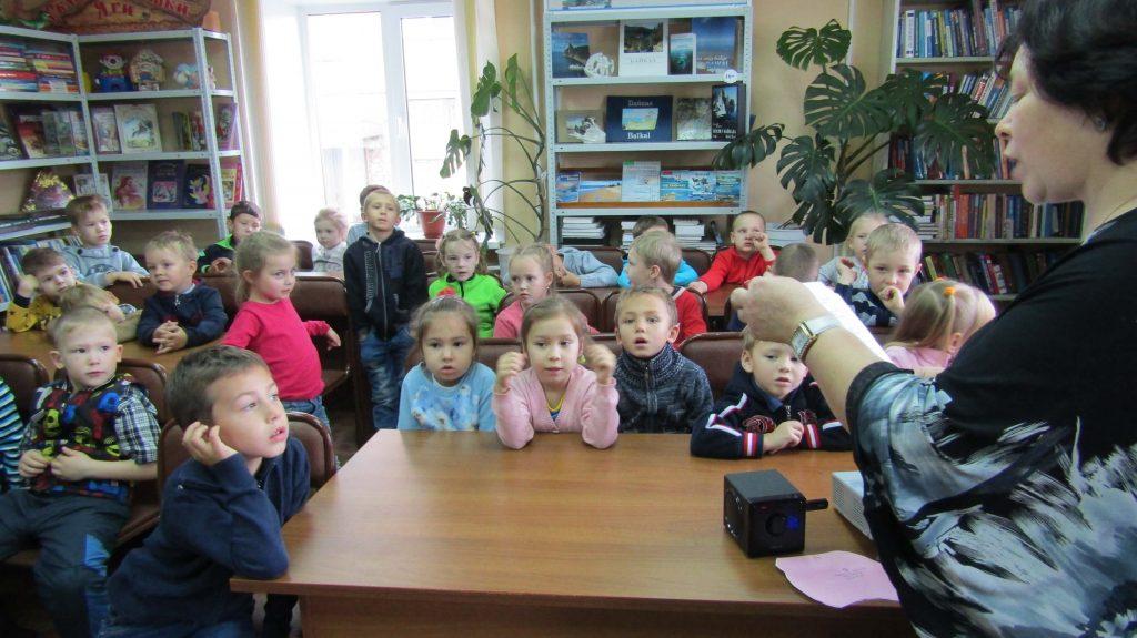 Библиотекарь Читатели Дети Книги Иркутская областная детская библиотека им. Марка Сергеева