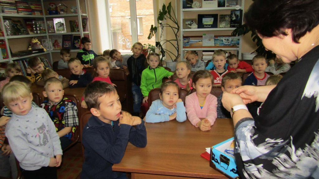 Библиотекарь Читатели Дети Иркутская областная детская библиотека им. Марка Сергеева