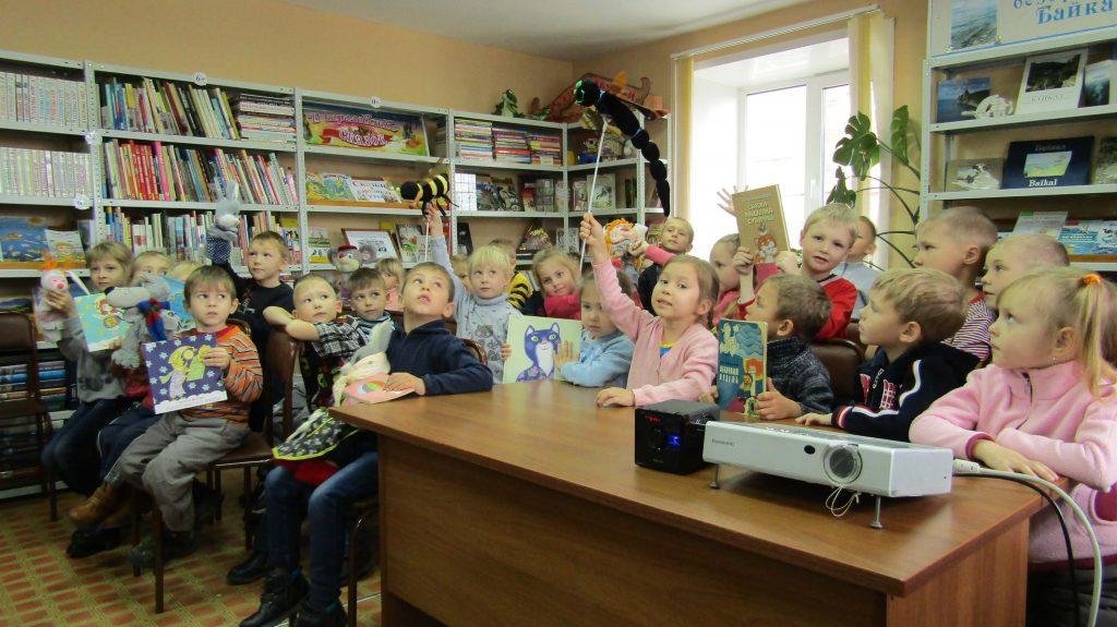 Читатели Дети Книги Иркутская областная детская библиотека им. Марка Сергеева