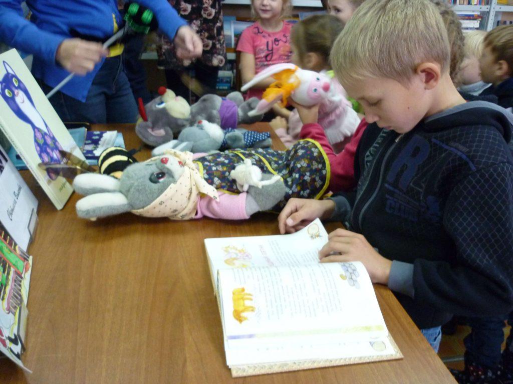 Читатели Книги Иркутская областная детская библиотека им. Марка Сергеева