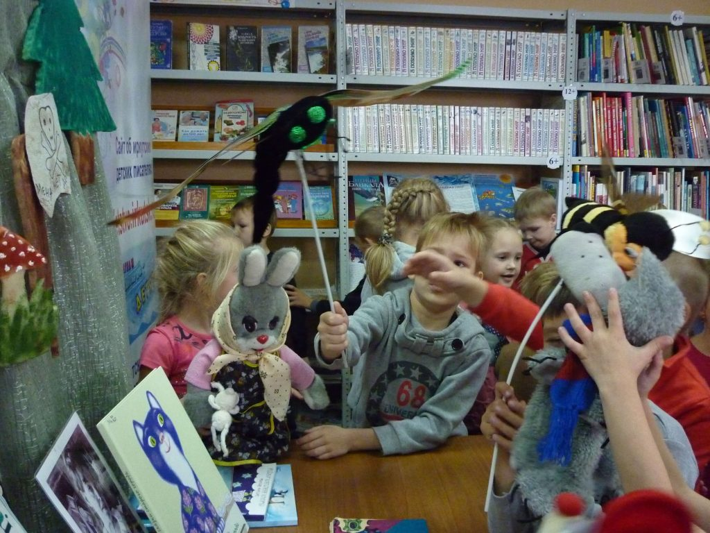 Читатели Дети Игрушки Иркутская областная детская библиотека им. Марка Сергеева