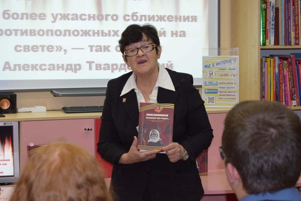 Светлана Другова