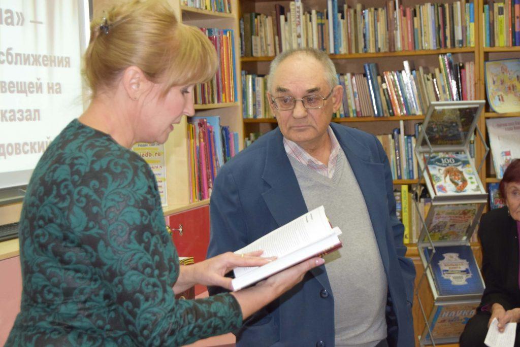 Г.Ф. Ковалев